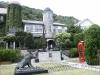 うろこの家・外観(兵庫県)
