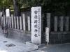 安倍晴明神社への道標(大阪府)