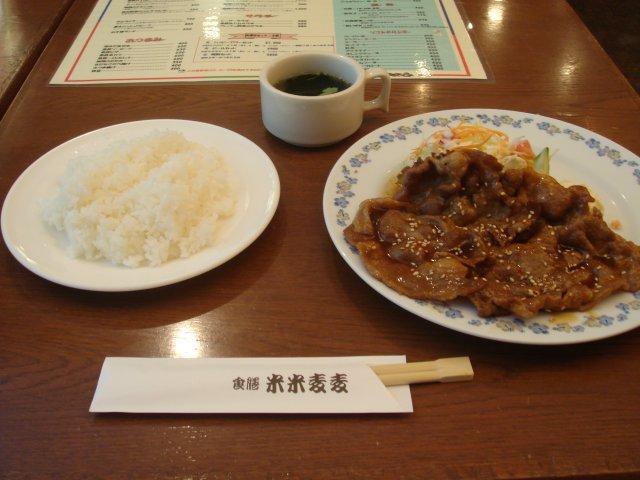 おまけの「黒豚ショウガ焼き定食」 (鹿児島空港)