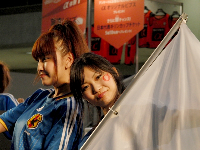 SONY World Cup 2010コンパニオン