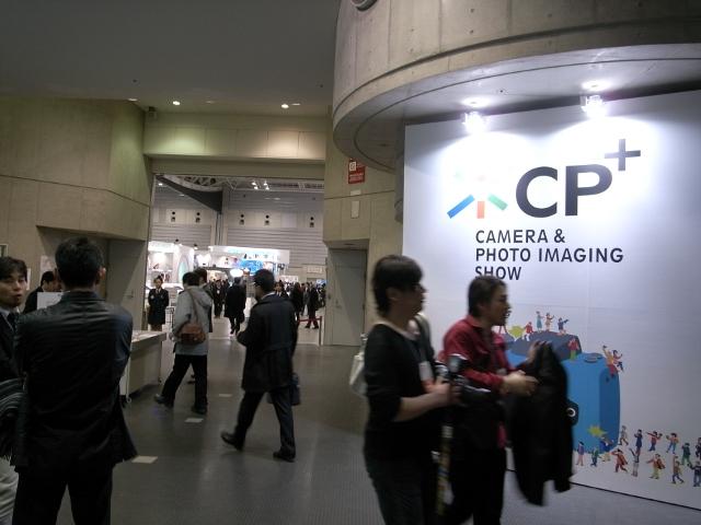 CP+入場